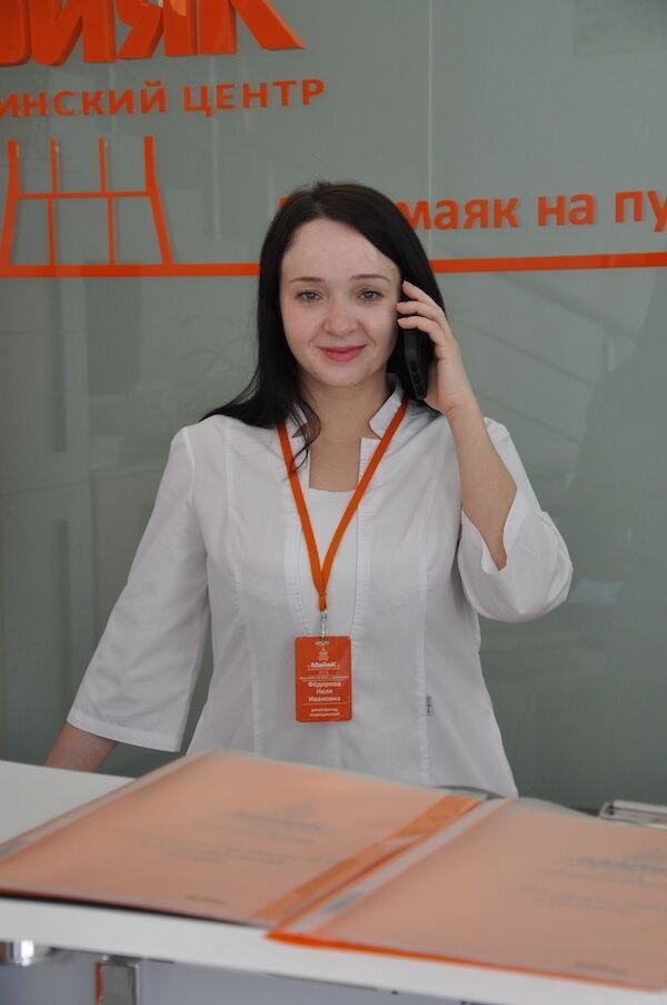 CОФИЕНКО Антонина Анатольевна | КООРДИНАТОР МЕДИЦИНСКОЙ ОРГАНИЗАЦИИ
